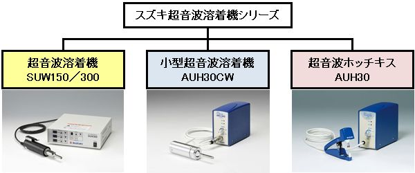 info_welder.jpg