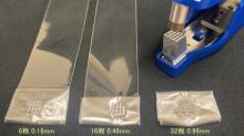 超音波ホッチキス「はるる」 AUH30 に特殊チップを取り付け溶着したときに生じた課題「溶着時間」解決を考える。